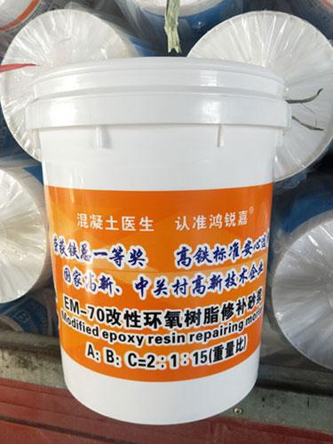 水泥硬化剂_后期的聚合物修补砂浆为什么会有开裂的现象?-鸿锐嘉